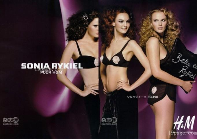 ZOBACZ kolekcję  Soni Rykiel dla H&M! VIDEO!