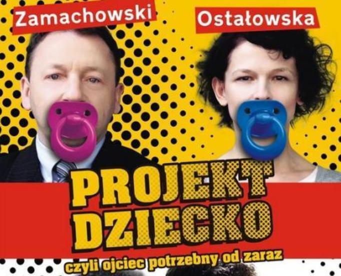 """KONKURS: Wygraj podwójne zaproszenie na komedię """"Projekt dziecko""""!"""