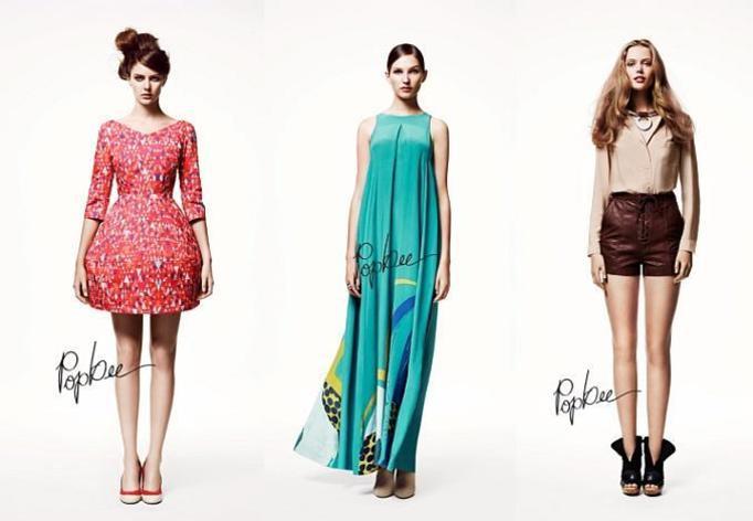 H&M na wiosnę 2011 - mamy już LOOKBOOK! Zobacz kolekcję!