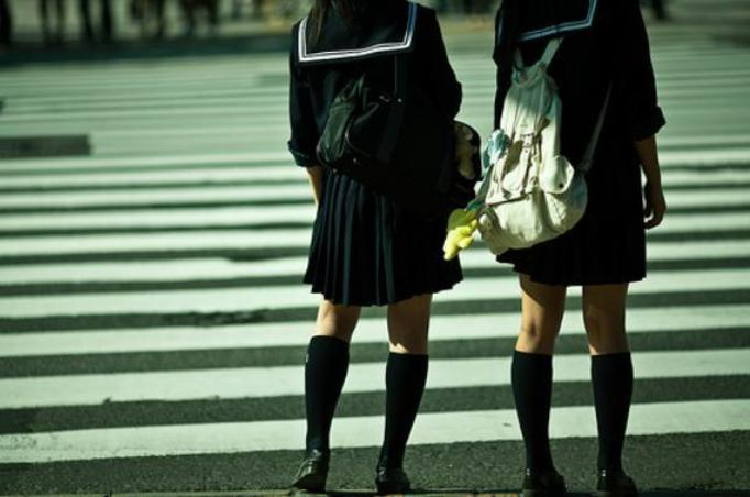 mundurek szkolny