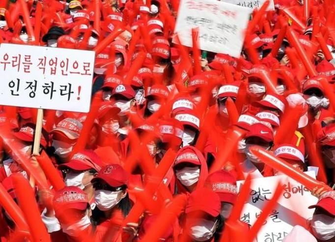 marsz prostytutek w seulu