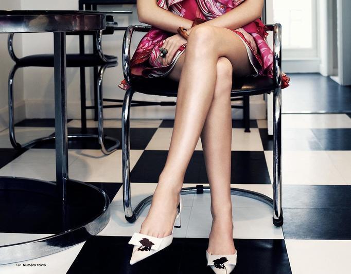 Zgrabne nogi