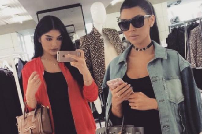 Sonia i Fyza Ali