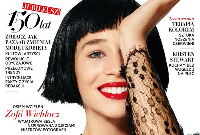 150. urodziny Harper's Bazaar